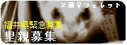 banner_pal_satooya20060319.jpeg